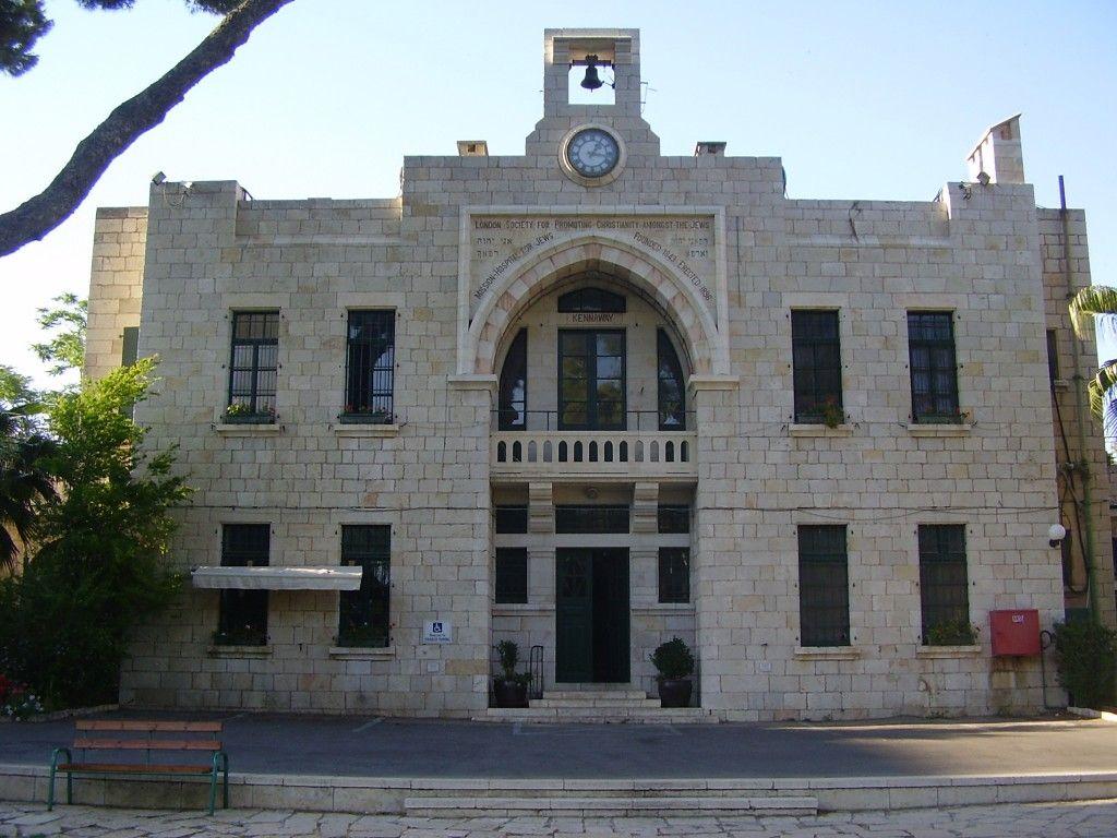 בית חולים אנגליקני בעיר החדשה- צילום:דר אבישי טייכר. מתוך אתר פיקיוויקי ישראל www.pikiwiki.org.il