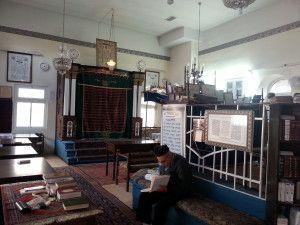 בית כנסת חא'ג יחזקאל