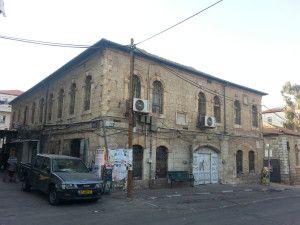 בית צופיוף