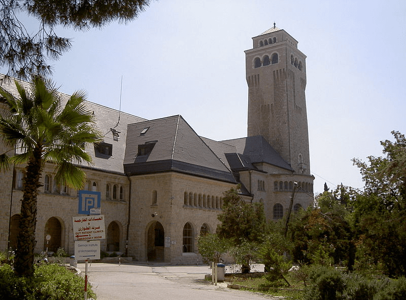 אוגוסטה ויקטוריה – מתוך פיקיוויקי ישראל