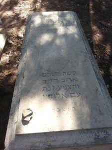 קברו של נורמן בנטוויץ'