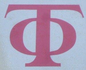 סמל הטאפוס