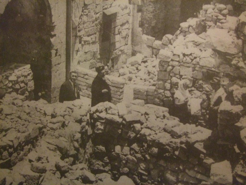 בית החולים בהריסותיו לאחר מלחמת השחרור