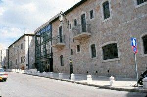 בית הקשתות בדמותו החדשה כחלק ממכללת הדסה