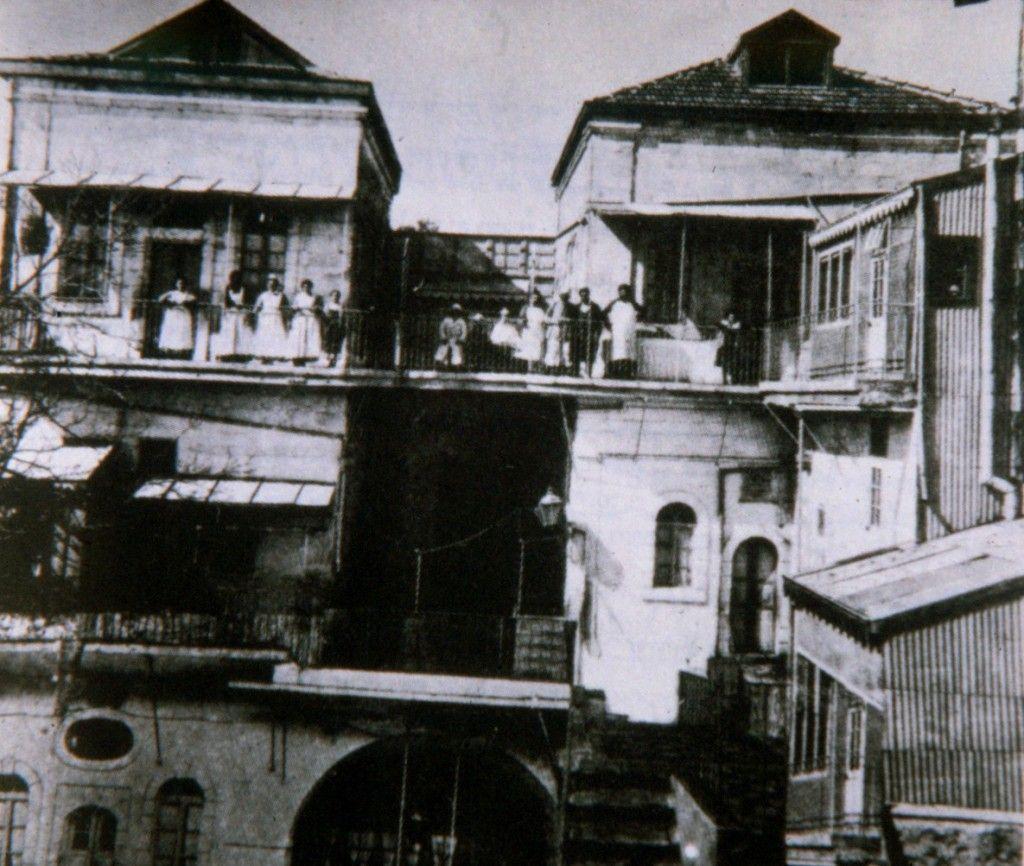 """בית חולים """"ביקור חולים בעיר העתיקה"""