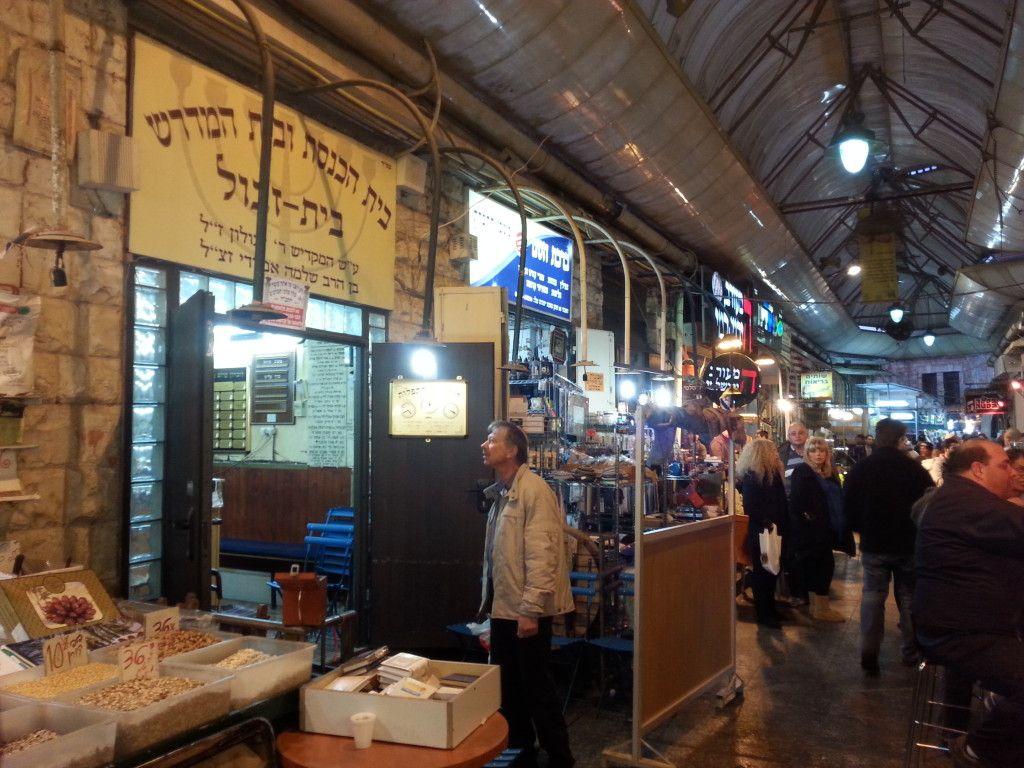 מראה כללי של רחוב האגוז ובית הכנסת הנמצא בין החנויות