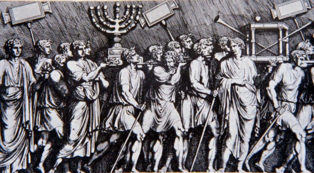 תהלוכת הניצחון ברומא כפי שמופיעה על שער טיטוס