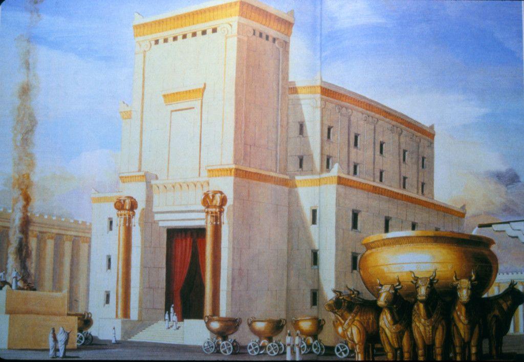 הדמיה של מקדש שלמה