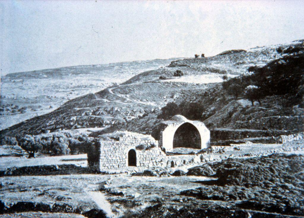 עין רוגל (ביר איוב) בסוף המאה ה - 19