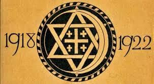 סמל האגודה למען ירושלים