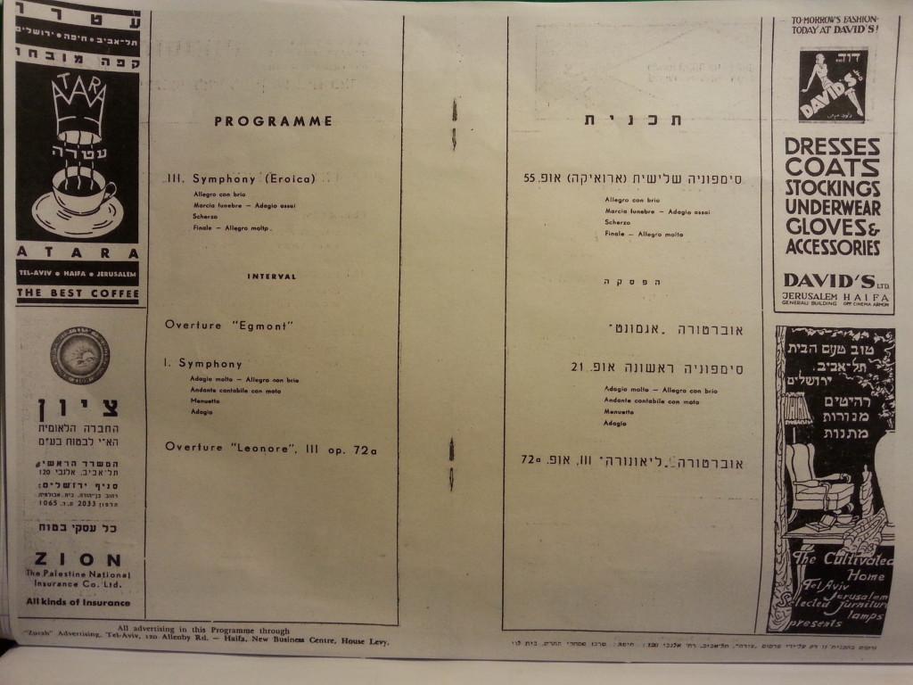 התוכניה של הקונצרט של טוסקניני