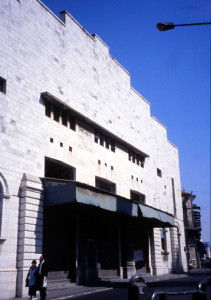 קולנוע אדיסון