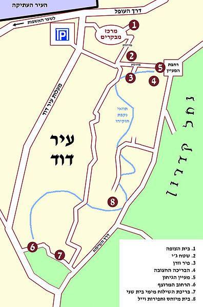 מפת עיר דוד מתוך ויקיפדיה - תמר הירדני