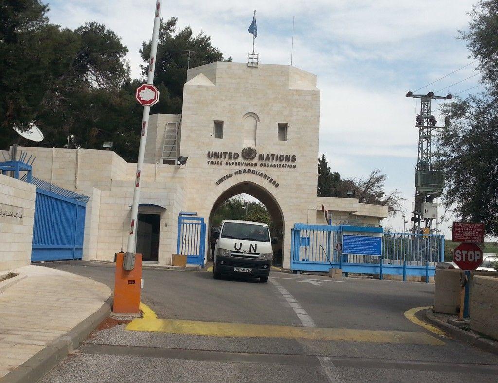 מבנה השער לארמון