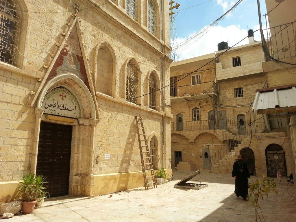 חצר הפטריארכיה הקופטית בירושלים