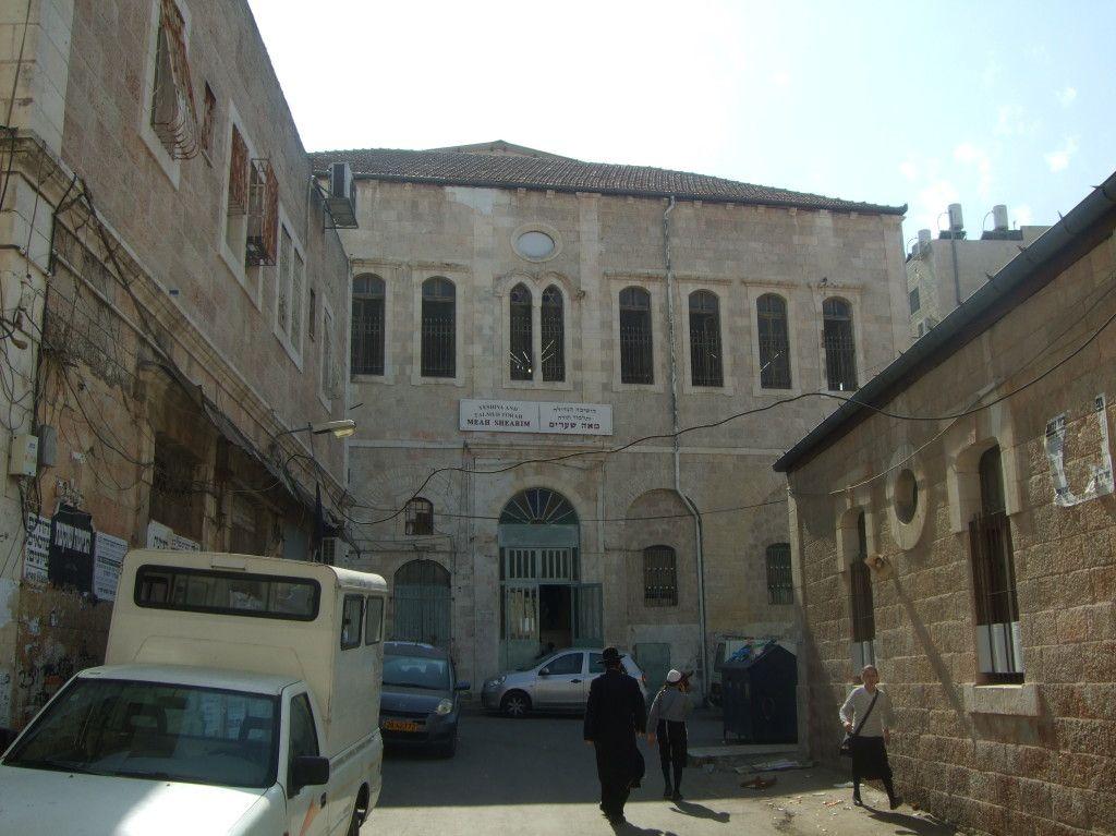 מרכז שכונת מאה שערים