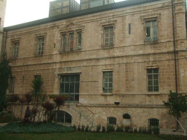 בית חולים רוטשילד ברחוב הנביאים