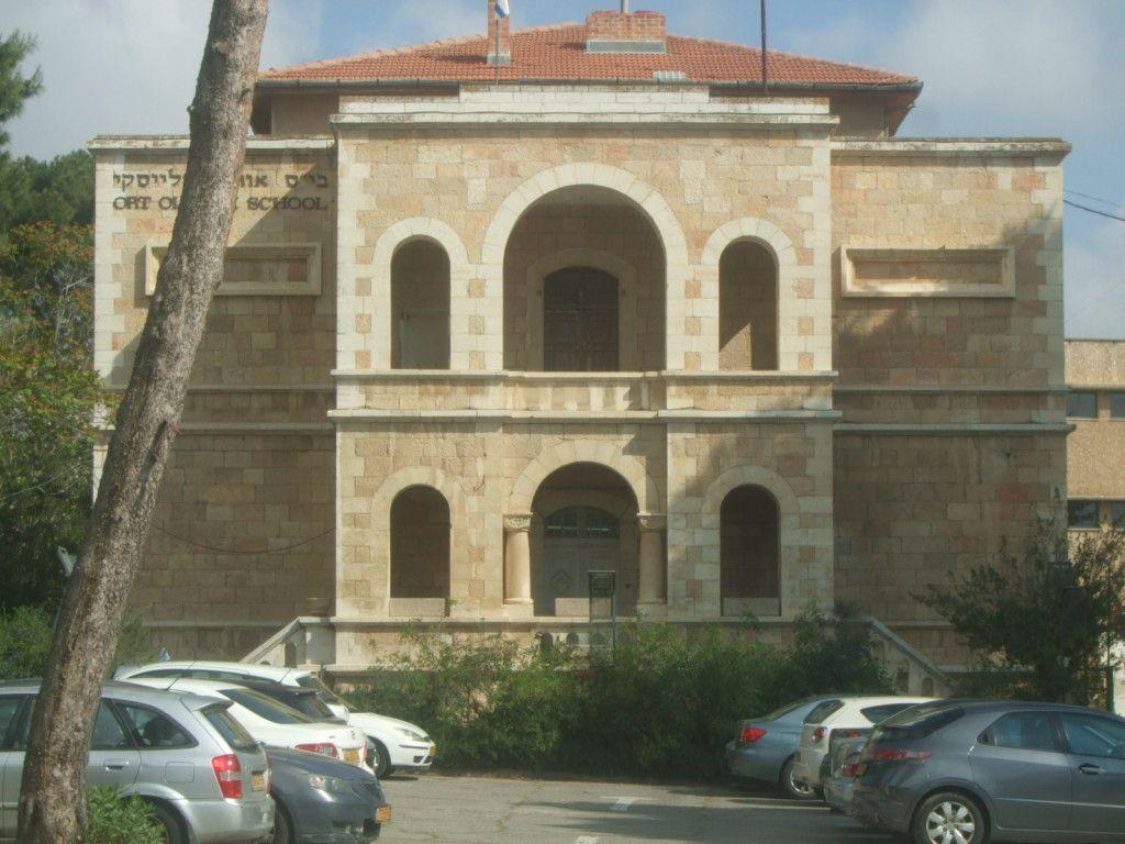 """בית הפרובסט (בי""""ס אורט) ברחוב הנביאים"""