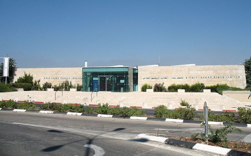 מוזיאון ארצות המקרא